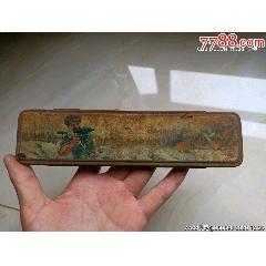 早期文具盒(se78216598)_7788舊貨商城__七七八八商品交易平臺(7788.com)