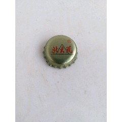 啤酒瓶蓋(se78217080)_7788舊貨商城__七七八八商品交易平臺(7788.com)