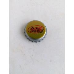 啤酒瓶蓋(se78217120)_7788舊貨商城__七七八八商品交易平臺(7788.com)