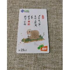 北京(se78218833)_7788舊貨商城__七七八八商品交易平臺(7788.com)