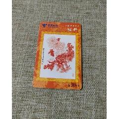 牡丹(se78218845)_7788舊貨商城__七七八八商品交易平臺(7788.com)