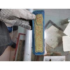 雙語錄筆袋(se78219114)_7788舊貨商城__七七八八商品交易平臺(7788.com)