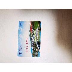 福建芯片散卡一張4-1(se78219878)_7788舊貨商城__七七八八商品交易平臺(7788.com)
