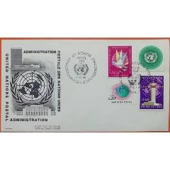 聯合國1969年辦事機構會旗成立紀念首日封(se78221082)_7788舊貨商城__七七八八商品交易平臺(7788.com)