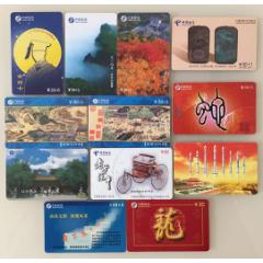 中國電信電話卡12張紀念收藏珍品(se78221183)_7788舊貨商城__七七八八商品交易平臺(7788.com)