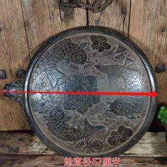 石雕茶臺(se78221311)_7788舊貨商城__七七八八商品交易平臺(7788.com)