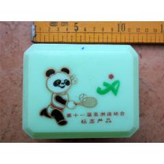 1990年第11屆亞運會標志產品塑料肥皂盒01-北京長城塑料廠(se78221997)_7788舊貨商城__七七八八商品交易平臺(7788.com)