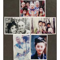 明星照片,1998年還珠格格劇照照片5張,原版高清劇照——MX001(se78222007)_7788舊貨商城__七七八八商品交易平臺(7788.com)