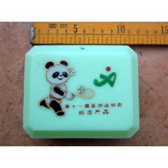 1990年第11屆亞運會標志產品塑料肥皂盒02-北京長城塑料廠(se78222064)_7788舊貨商城__七七八八商品交易平臺(7788.com)