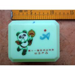 1990年第11屆亞運會標志產品塑料肥皂盒03-北京長城塑料廠(se78222114)_7788舊貨商城__七七八八商品交易平臺(7788.com)
