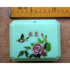 1990年第11屆亞運會標志產品塑料肥皂盒蓋04-北京長城塑料廠(se78222177)_7788舊貨商城__七七八八商品交易平臺(7788.com)