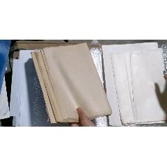 8開本的麥秸紙,小麥紙,老白紙(se78223063)_7788舊貨商城__七七八八商品交易平臺(7788.com)