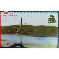 長春2001年郵票預訂卡(se78222999)_7788舊貨商城__七七八八商品交易平臺(7788.com)