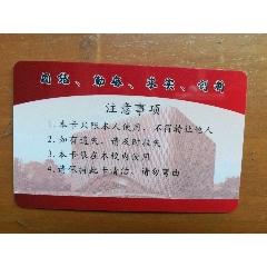 北京建筑工程學院(se78225660)_7788舊貨商城__七七八八商品交易平臺(7788.com)