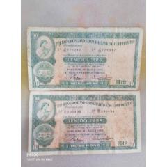 香港上海匯豐銀行1983年10元紙幣(兩張)(se78226193)_7788舊貨商城__七七八八商品交易平臺(7788.com)