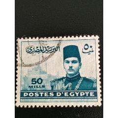 1939年埃及法魯克國王與開羅城堡水印郵票1枚銷(se78229600)_7788舊貨商城__七七八八商品交易平臺(7788.com)