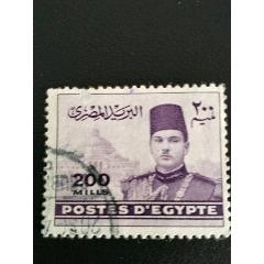 1939年埃及法魯克國王與開羅大學水印郵票1枚銷(se78229615)_7788舊貨商城__七七八八商品交易平臺(7788.com)