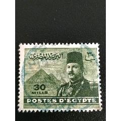 1947年埃及法魯克國王與金字塔水印郵票1枚銷(se78229752)_7788舊貨商城__七七八八商品交易平臺(7788.com)