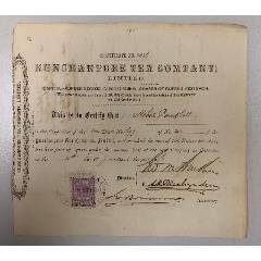 1876年(英屬印度)昆昌普爾茶葉公司股票(全世界最早的茶葉股票之一)(se78229748)_7788舊貨商城__七七八八商品交易平臺(7788.com)