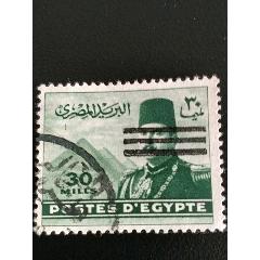 1953年埃及法魯克國王與金字塔加蓋三黑杠政權更替水印郵票1枚銷(se78229852)_7788舊貨商城__七七八八商品交易平臺(7788.com)