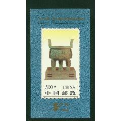 1996-11M1996中國-第九屆亞洲國際集郵展覽(小型張)(se78230541)_7788舊貨商城__七七八八商品交易平臺(7788.com)