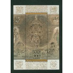 1996-20M敦煌壁畫(第六組)(小型張)(se78230570)_7788舊貨商城__七七八八商品交易平臺(7788.com)