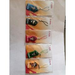 柯達北京奧運會鑰匙鏈(se78230719)_7788舊貨商城__七七八八商品交易平臺(7788.com)