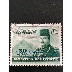 1952年埃及法魯克國王與金字塔加蓋水印郵票1枚銷(se78231371)_7788舊貨商城__七七八八商品交易平臺(7788.com)