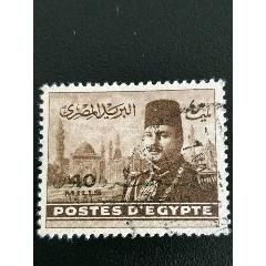 1952年埃及法魯克國王與胡桑清真寺加蓋水印郵票1枚銷(se78231399)_7788舊貨商城__七七八八商品交易平臺(7788.com)