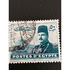 1952年埃及法魯克國王與開羅城堡加蓋水印郵票1枚銷(se78231419)_7788舊貨商城__七七八八商品交易平臺(7788.com)