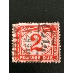 1921年埃及數字水印欠資郵票1枚銷(se78231475)_7788舊貨商城__七七八八商品交易平臺(7788.com)