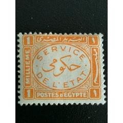 1926年埃及阿拉伯文字官方公事郵票1枚新背貼(se78231582)_7788舊貨商城__七七八八商品交易平臺(7788.com)