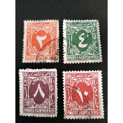 1927年埃及阿拉伯文字欠資郵票1枚銷(se78231659)_7788舊貨商城__七七八八商品交易平臺(7788.com)