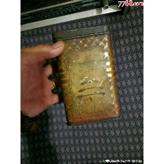 老鐵盒(se78235177)_7788舊貨商城__七七八八商品交易平臺(7788.com)