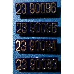 藍號牌4枚(se78236287)_7788舊貨商城__七七八八商品交易平臺(7788.com)