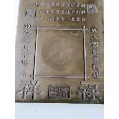 硯臺(se78237538)_7788舊貨商城__七七八八商品交易平臺(7788.com)