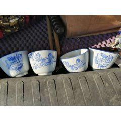 茶杯10個(se78237842)_7788舊貨商城__七七八八商品交易平臺(7788.com)