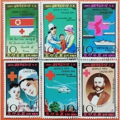 朝鮮蓋銷郵票1980國際紅十字協會6枚(se78239534)_7788舊貨商城__七七八八商品交易平臺(7788.com)