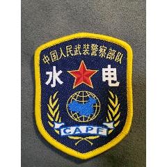 05水電(se78239828)_7788舊貨商城__七七八八商品交易平臺(7788.com)