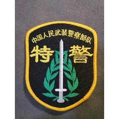 05特警(se78239842)_7788舊貨商城__七七八八商品交易平臺(7788.com)