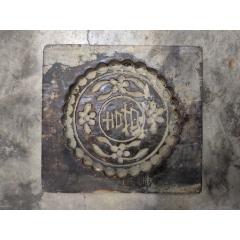木刻板,雕板印刷!印章!(se78239996)_7788舊貨商城__七七八八商品交易平臺(7788.com)