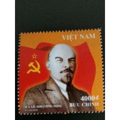 2020年越南列寧誕辰一百五十周年,蘇聯國旗和列寧像郵票1全新原膠(se78240769)_7788舊貨商城__七七八八商品交易平臺(7788.com)