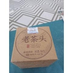 【老茶頭】普洱茶磚,(se78241246)_7788舊貨商城__七七八八商品交易平臺(7788.com)