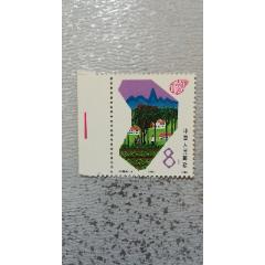 個性化郵票:五指山8分J.148.(4-1),1988年,95品(貨號:柜5-1(se78241775)_7788舊貨商城__七七八八商品交易平臺(7788.com)