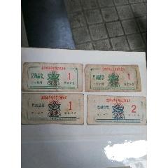 豆制品票(se78242682)_7788舊貨商城__七七八八商品交易平臺(7788.com)