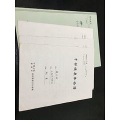 趙永勝副軍長(se78243494)_7788舊貨商城__七七八八商品交易平臺(7788.com)
