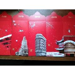 上海銀行牛年紅包(se78244334)_7788舊貨商城__七七八八商品交易平臺(7788.com)