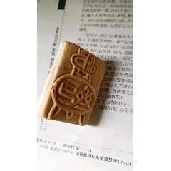 瓷印章(se78244373)_7788舊貨商城__七七八八商品交易平臺(7788.com)