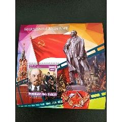 2016年馬達加斯加十月革命百年列寧像克林姆林宮列寧雕像和國旗等小型張蓋銷(se78245132)_7788舊貨商城__七七八八商品交易平臺(7788.com)