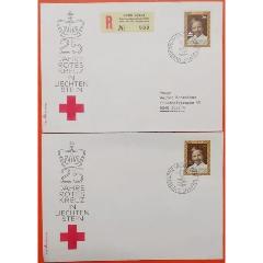 列支敦士登1970年紅十字文策爾王子首日封2枚(se78245156)_7788舊貨商城__七七八八商品交易平臺(7788.com)